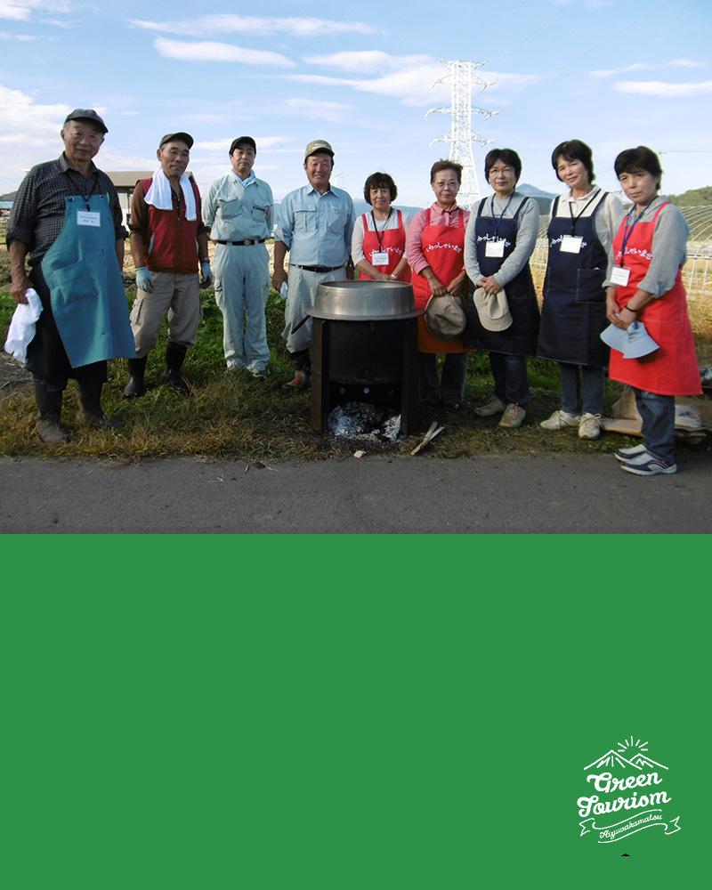 ほろむいイチゴ四季の里体験村(小檜山 正夫)写真