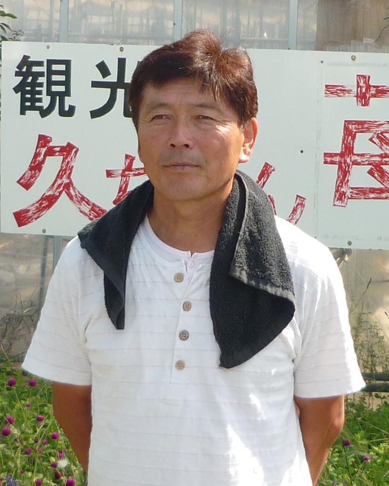 観光園 久ちゃん(手代木 久司)写真