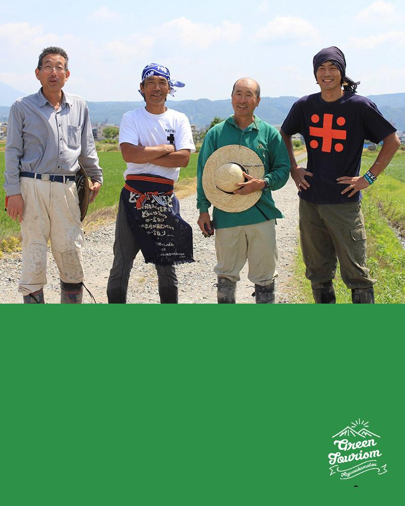 あいづ自然栽培農家の会(高階 博利)写真